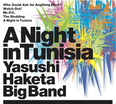 a_night_in_tunisia.jpg